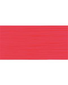 Gutermann Sew-All Thread 100m 2T10016 (C4)